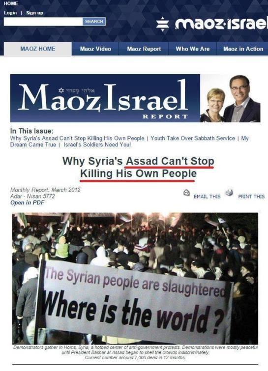 Τα εξαγορασμένα ανθρωπάρια της Συρίας…