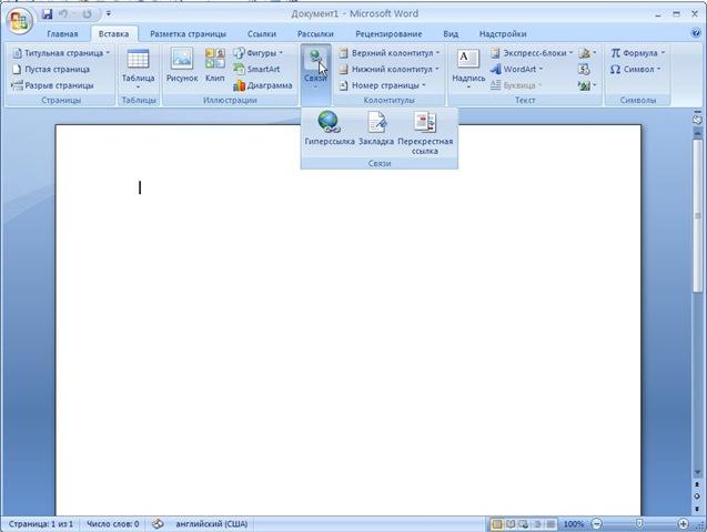 office_2007