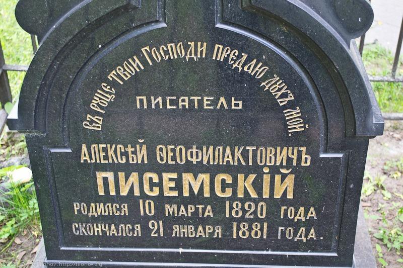 novdev-0031