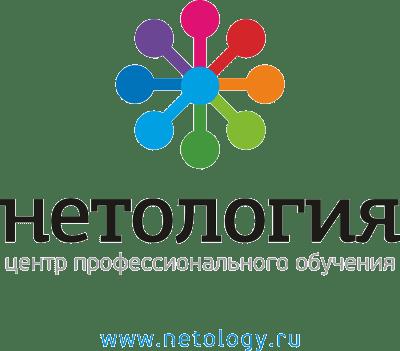 logo-netologiya