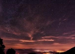 Blue Ridge Observatory, North Carolina