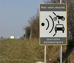 знак автоматической камеры