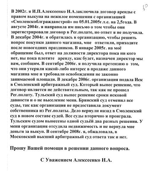 Жириновский и суд