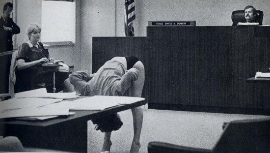 судебный эксперимент
