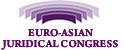 Европейско-Азиатский Правовой Конгресс