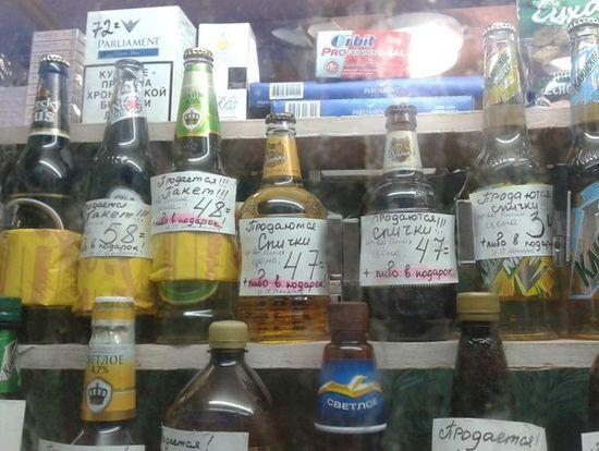 как обойти запрет продавать алкоголь