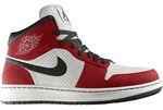 Nike-Jordan