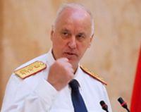 А.Бастрыкин