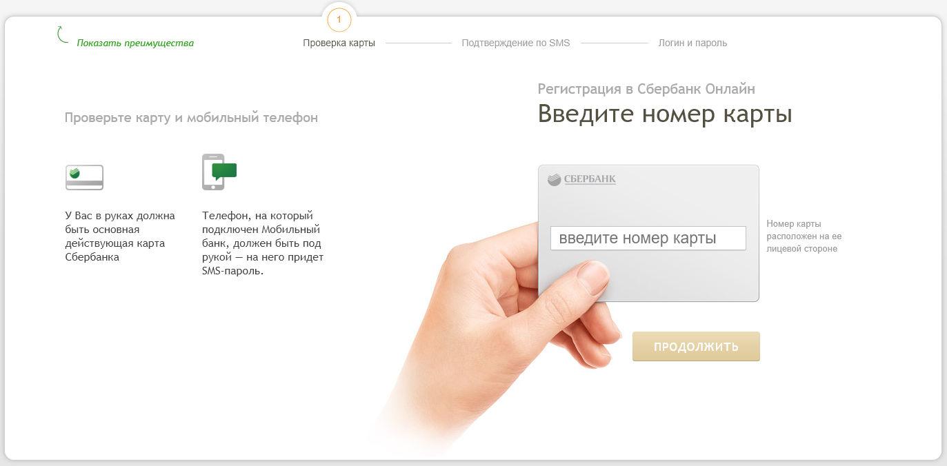 Отделения кредит европа банк в санкт-петербурге адреса