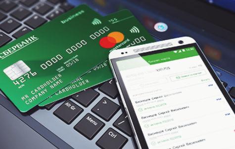 Как перевести деньги со счета ип на свою карту в сбербанк бизнес онлайн без комиссии