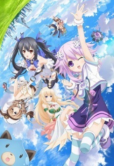 Choujigen_game_neptune_animation