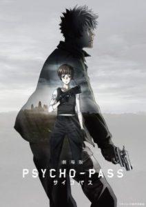 Gekijouban Psycho-Pass