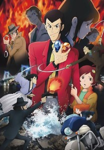 Lupin III mermaid