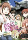 Girls und Panzer: Little Army #1