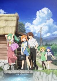 Episodio 9 - Higurashi no Naku Koro ni
