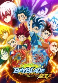 Episodio 42 - Beyblade Burst Super King
