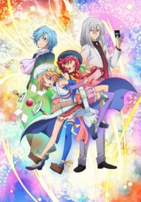 Episodio 20 - Cardfight!! Vanguard Gaiden