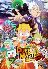 Episodio 41 - Duel Masters King