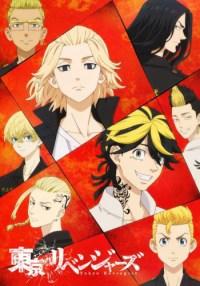 Episodio 16 - Tokyo Revengers