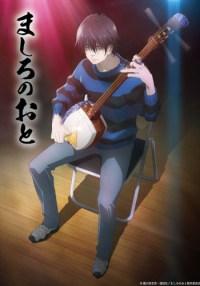 Episodio 3 - Mashiro no Oto