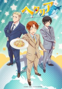 Episodio 5 - Hetalia World☆Stars