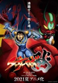 Episodio 4 - Getter Robo Arc