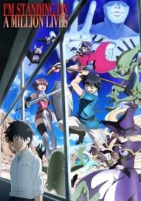 Episodio 4 - 100-man no Inochi no Ue ni Ore wa Tatteiru 2nd Season