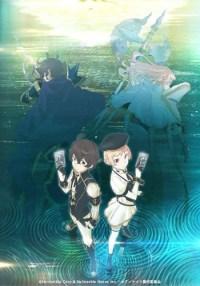 Episodio 2 - Seven Knights Revolution: Eiyuu no Keishousha