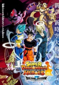 Episodio 4 - Super Dragon Ball Heroes: Big Bang Mission - Shin jikuu taisen hen