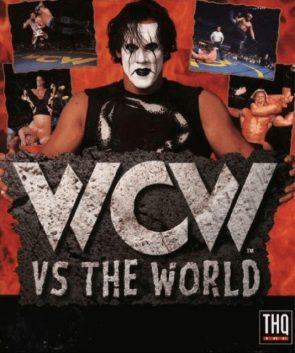 WCW Giant Bomb