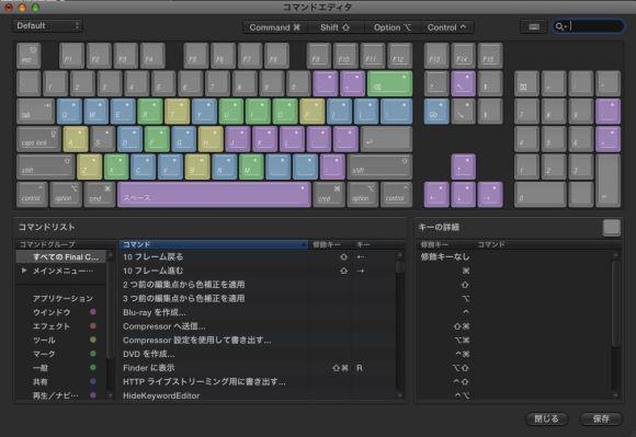Final Cut Pro130