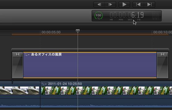 Final Cut Pro160
