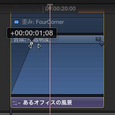 Final Cut Pro178