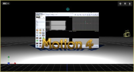 MotionScreenSnapz012