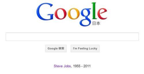 google_sj