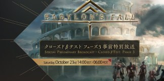 """Babylon's Fall """"Closed Beta Test: Phase 3 Special Preliminary Broadcast"""""""