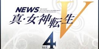 SMT V News Vol. 4