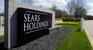 This photo shows the entrance to the Sears Holdings Corp. Prairie Stone campus area in Hoffman Estates, Ill. (AP file photo: Daily Herald)