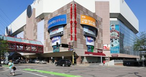 The city of Minneapolis is seeking proposals for a new ice system at Target Center, seen here from the intersection of Sixth Street and First Avenue North in downtown Minneapolis. (Staff photo: Bill Klotz)
