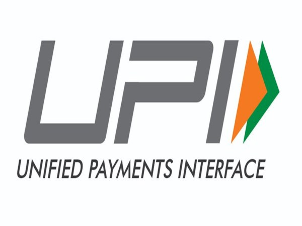 UPI Logo - Unified Payment Interface