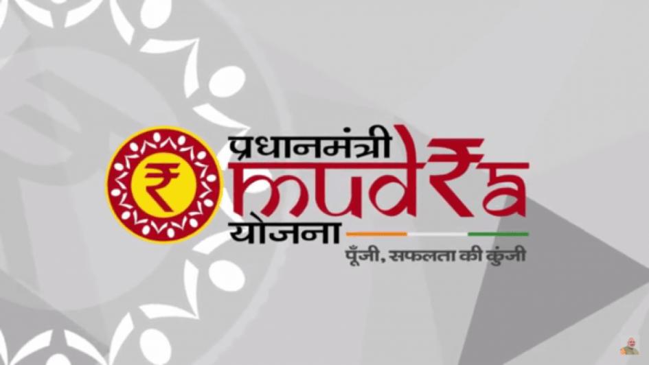 Pradhan Mantri Mudra Yojana for Startups