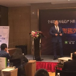 Live from Guangzhou: An exclusive audience with south China's IBs