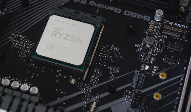 Is AMD Stock A Buy?