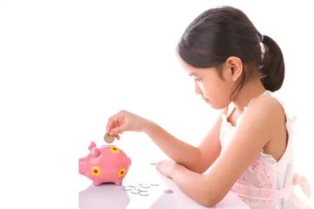 「お小遣い 1000円」の画像検索結果