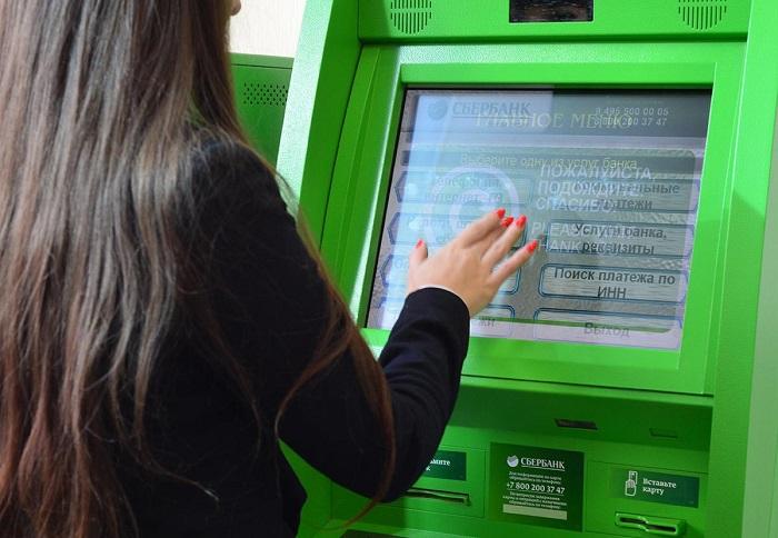 оплатить кредит тинькофф банка по номеру договора с карты сбербанка взять кредит в банке открытие без справок и поручителей в волгограде