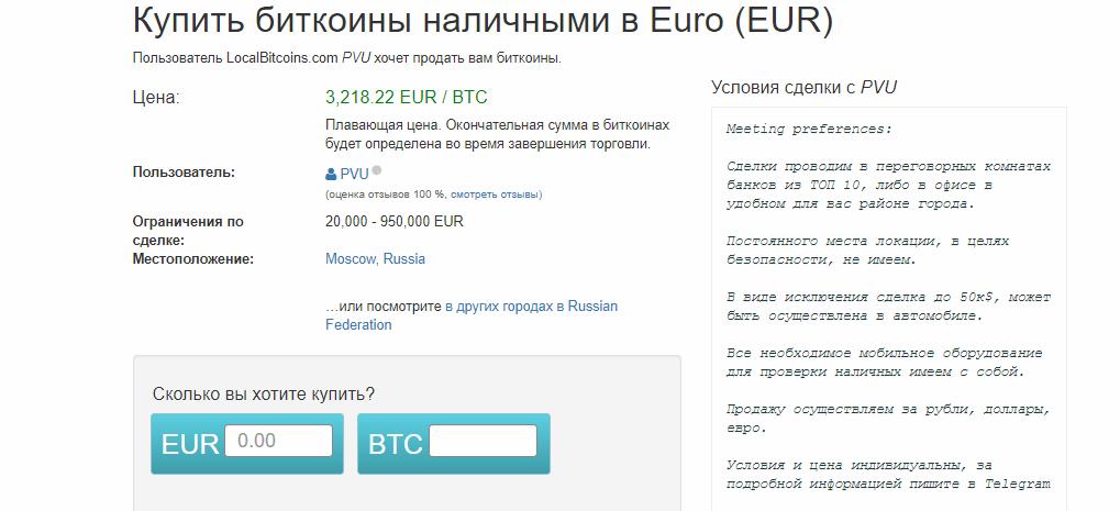 legjobb bitcoin auto kereskedelem