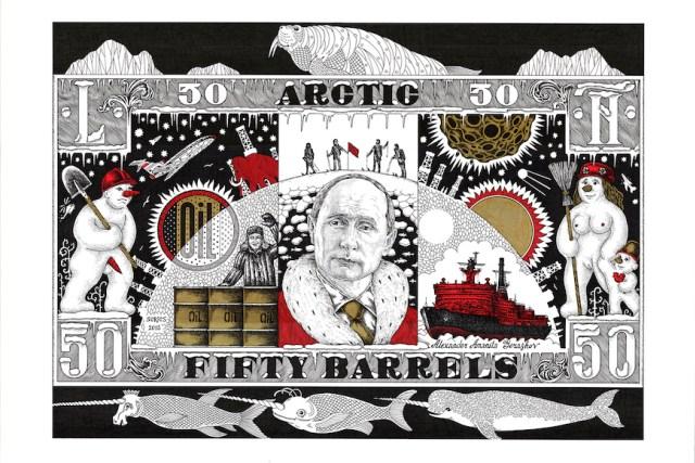 50 Barrels Arctic