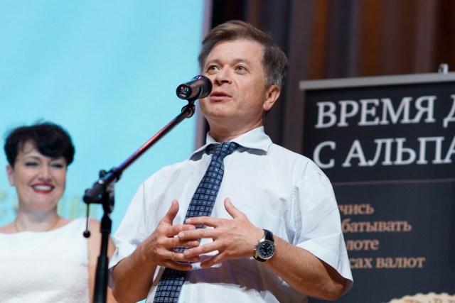 """Алексей Кузнецов (""""Регион"""")"""