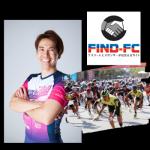 世界選手権10位以内&日本記録樹立を目指すインラインスピードスケート・戸取 大樹(トトリ ヒロキ)選手がFind-FCにアスリート登録!