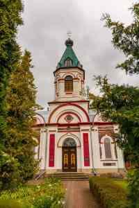 Die Orthodoxe Kirche von Jaulngelgava